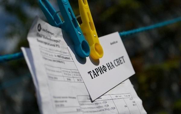 За год тарифы в Украине выросли на 18%