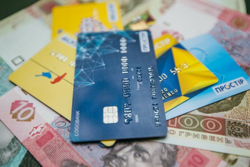 Украинцы заплатят налоги на доходы, квартиры и машины