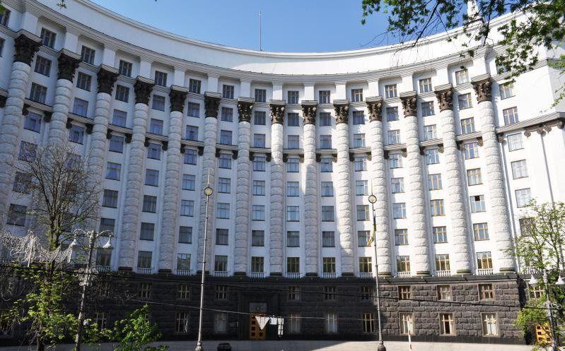 Кабмин определил тариф на электроэнергию до 30 июня