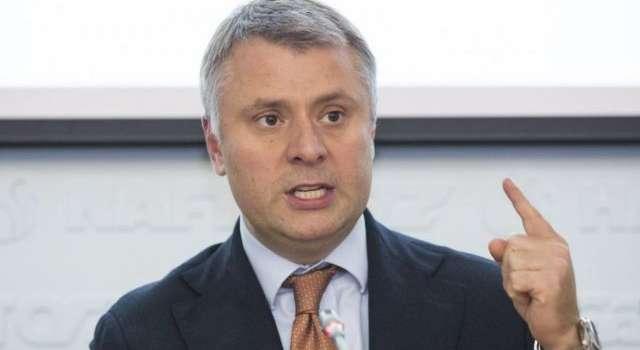 Витренко прокомментировал призыв Кабмина о снижении цены на газ для украинцев