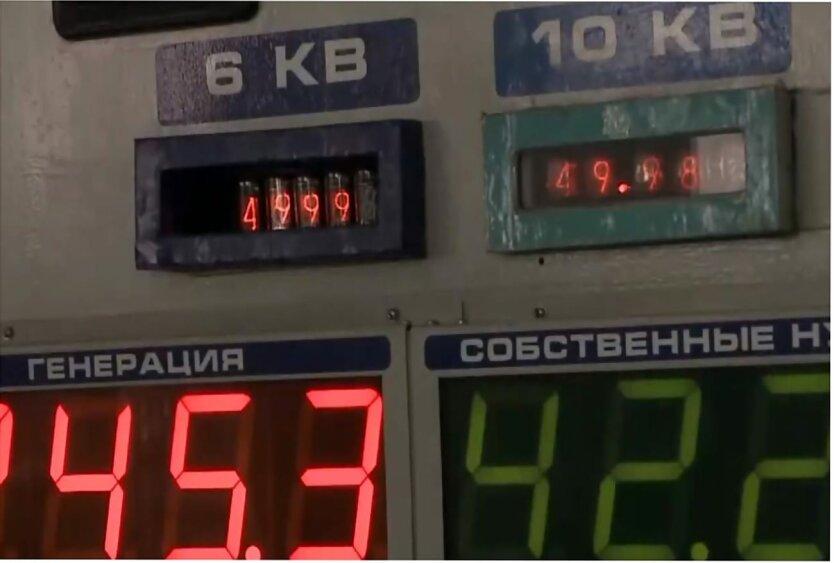 В Кабмине приняли решение по росту цен на электроэнергию
