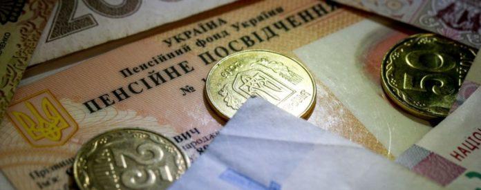 В Украине могут отменить индексацию пенсий из-за нехватки средств и давление МВФ