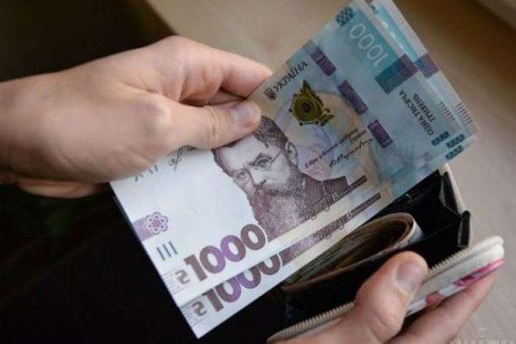 Тарифы на коммуналку в Украине взлетят: сколько заплатим за тепло