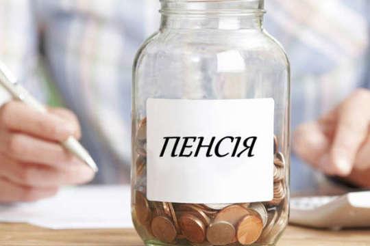 Повышение пенсий с 1 июля отменяется: кто останется без пересчета выплат