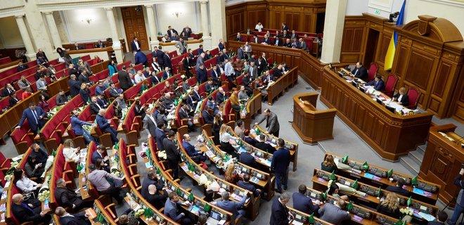 В Верховной Раде поддержали правительственный проект о повышении налогов и акцизов