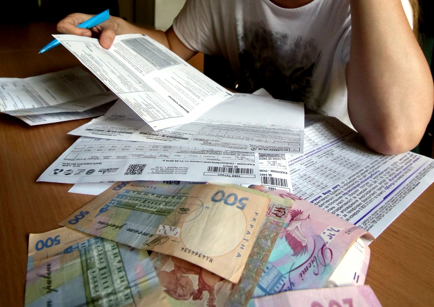 Рост цен на коммунальные услуги осенью: к чему готовиться украинцам
