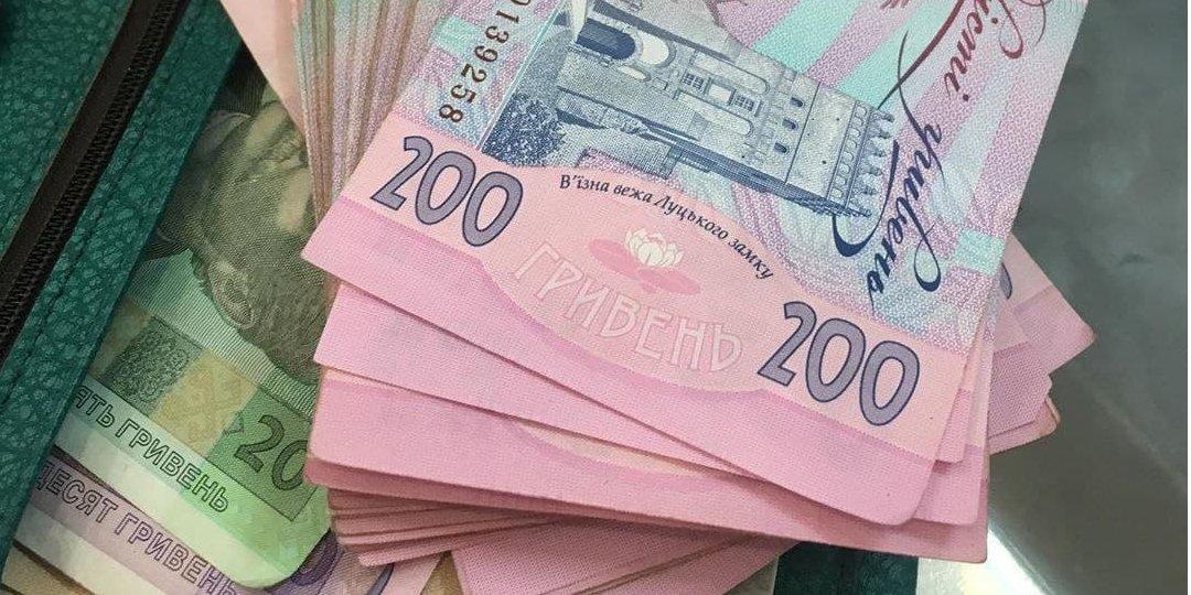 Пенсии украинцам масштабно урежут