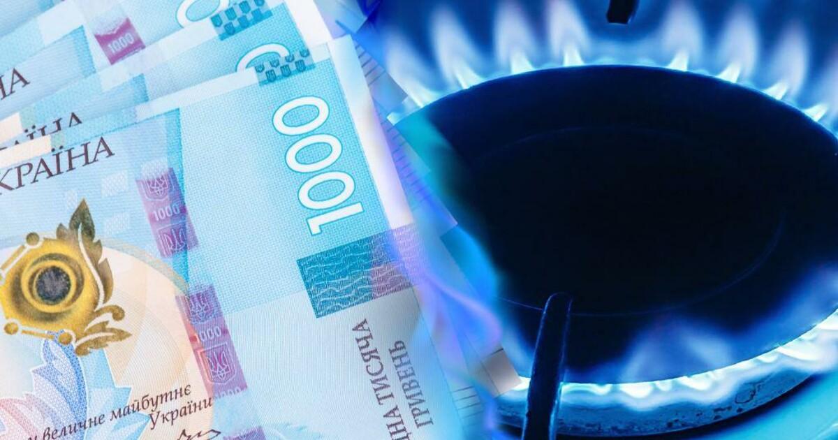 Цены на газ превысили 30 гривен: поставщики установили тарифы на октябрь