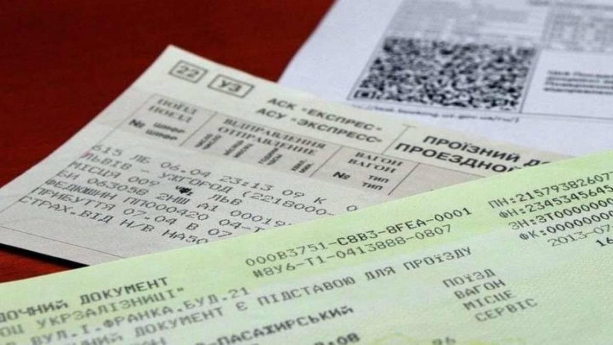 Чому «Укрзалізниця» підвищує вартість проїзду для пасажирів?