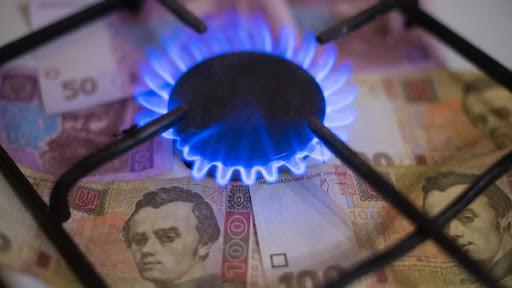 В феврале вырастут цены на газ