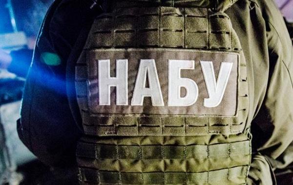 НАБУ проводят обыски на территории Николаевской области