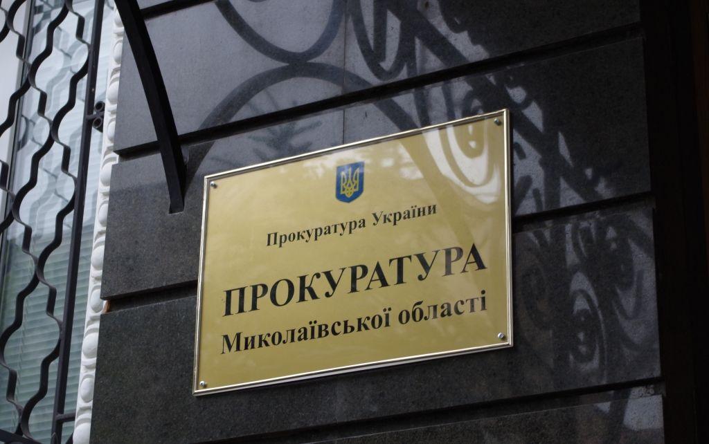 Бывший директор ценра социально-психологической реабилитации детей потратил 270 тысяч гривен из бюджета