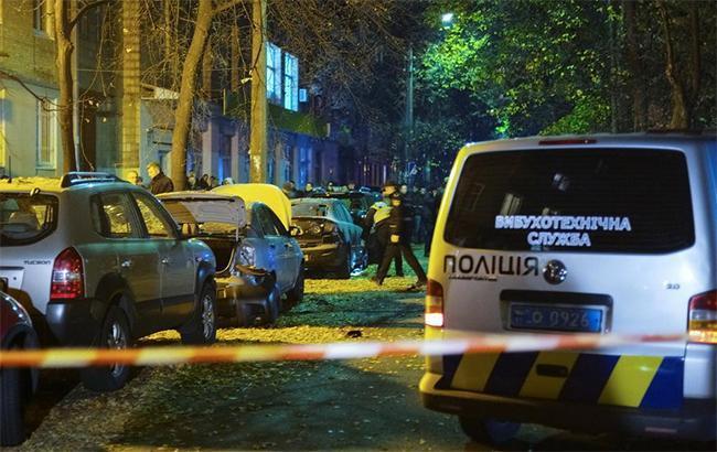 СБУ назвала организатора теракта в Киеве, в котором пострадал Мосийчук