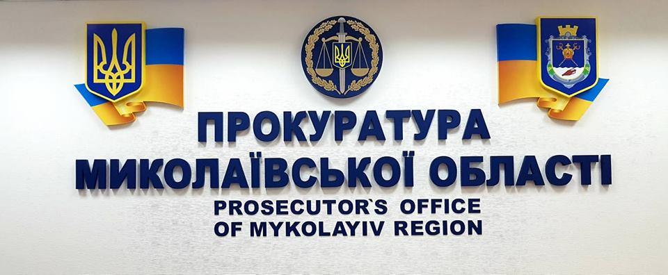 Гроші виділені на ремонт дороги в Миколаєві «осіли» в кишенях службовців