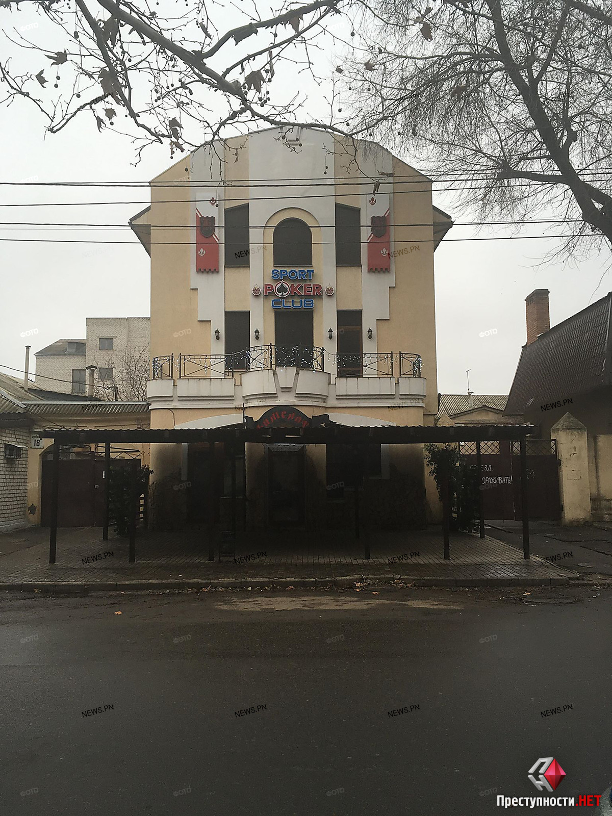 В Николаеве СБУ устроила облаву на легальный покер-клуб
