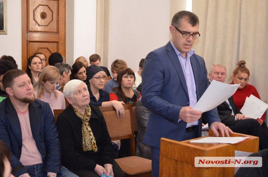 Чтобы дать жилплощадь родственнику депутата, в Николаеве использовали многодетную семью