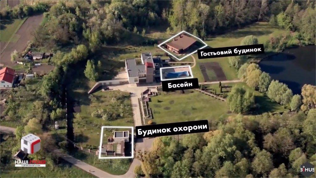 СМИ показали, как на 20 тыс. грн в месяц шикует чиновник «Укроборонпрома»