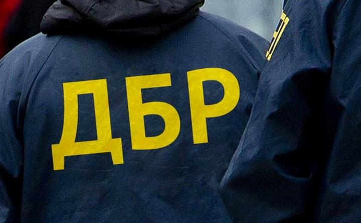 ГБР уже подготовило ходатайство об аресте всех активов