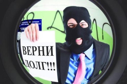 В Николаеве коллекторы начали требовать с горожан долги от имени «Міста для людей»