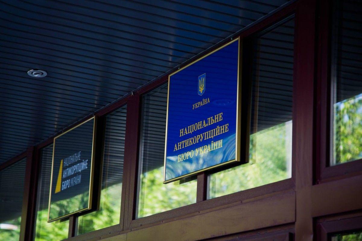 НАБУ сообщило о подозрении шести лицам, причастным к внедрению скандальной формулы «Роттердам+»