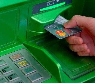 В Украине появилась новая схема махинаций с банковскими карточками