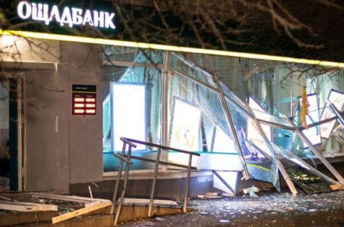 Взрыв банка в Киеве: паника на улице, полным ходом идет эвакуация