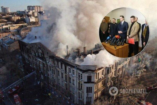 Пожар в Одессе: начались первые кадровые наказания