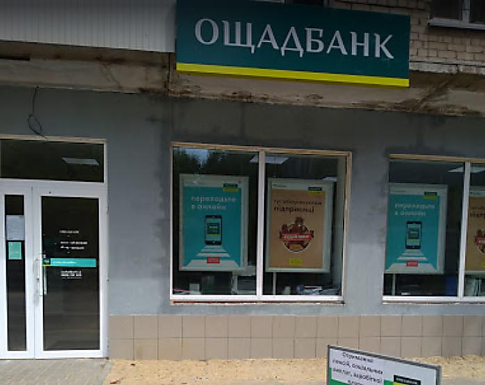 Налетчики отделения «Ощадбанка» в Николаеве вынесли сейф без денег