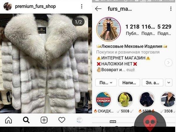 Жительница Николаева заплатила мошенникам 20 тыс. гривен за шубу — ни денег, ни шубы