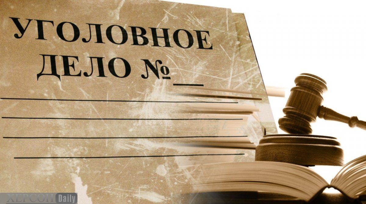 На сотрудников «Николаевводоканала» завели уголовное дело за покупку топлива по завышенной цене