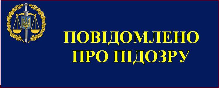 В Николаеве бывшему директору ООО «Голден-Буд», которое проводило капитальный ремонт школы №22, объявлено о подозрении в присвоении бюджетных средств