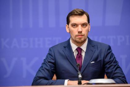 САП начала расследование в отношении Кабмина Гончарука, который не ограничил экспорт медсредств