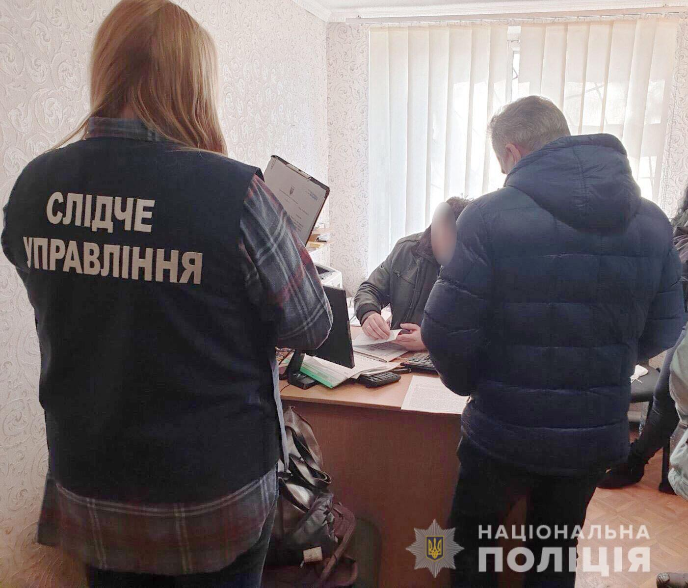 У Миколаєві поліцейські викрили групу осіб, які заволоділи бюджетними коштами виділеними на ремонт та будівництво доріг області