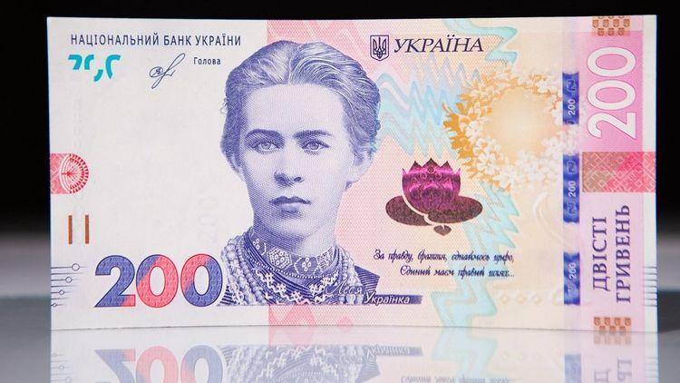 Мошенник пополнил счет на 50 тыс. при помощи одной купюры