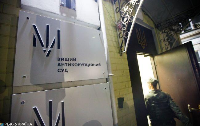 В Одессе судью приговорили к 7 годам тюрьмы за взятку