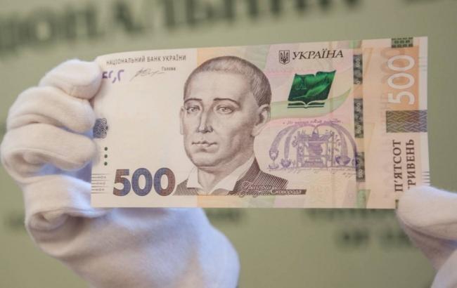 В Николаеве появились фальшивые 500-гривневые купюры — горожане массово обращаются в полицию