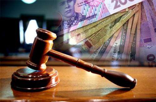 За задержку в выплате заработной платы работодатель оплатит более 135 000 гривен