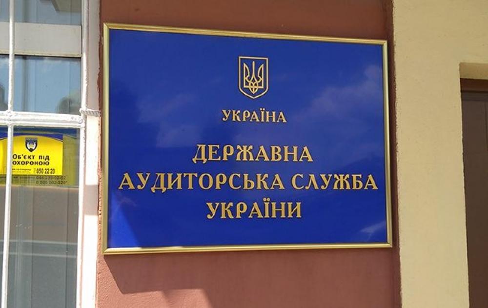 В Николаеве Госаудитслужба установила, что областной УКС незаконно потратил 20 миллионов гривен