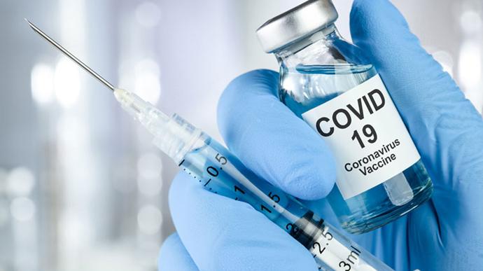 НАБУ расследует закупку вакцины против COVID-19 по завышенным ценам