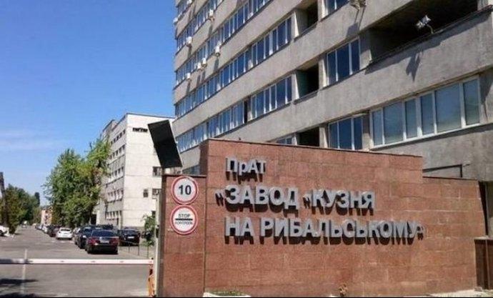 ГБР проводит обыски на заводах Порошенко и его бизнес-партнера