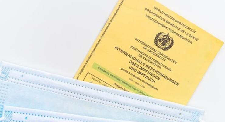 В Украине за подделку COVID-сертификатов возбудили 30 уголовных дел