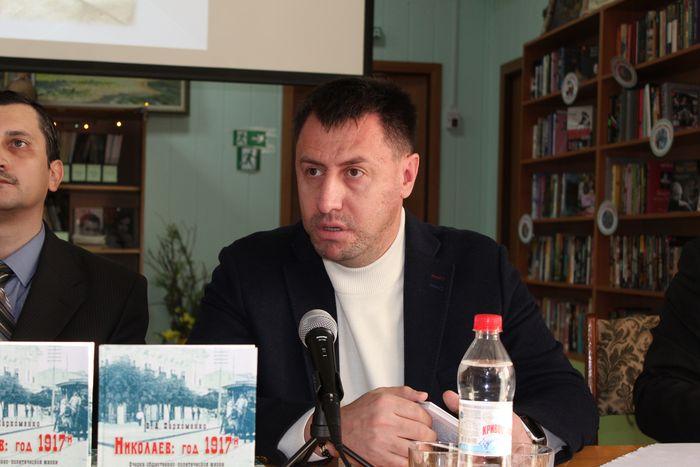 В Николаеве состоялась презентация книги «Николаев: год 1917-й»
