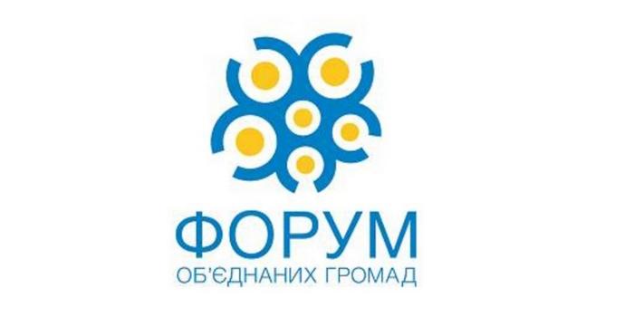 В Киеве проведут II Форум объединенных общин