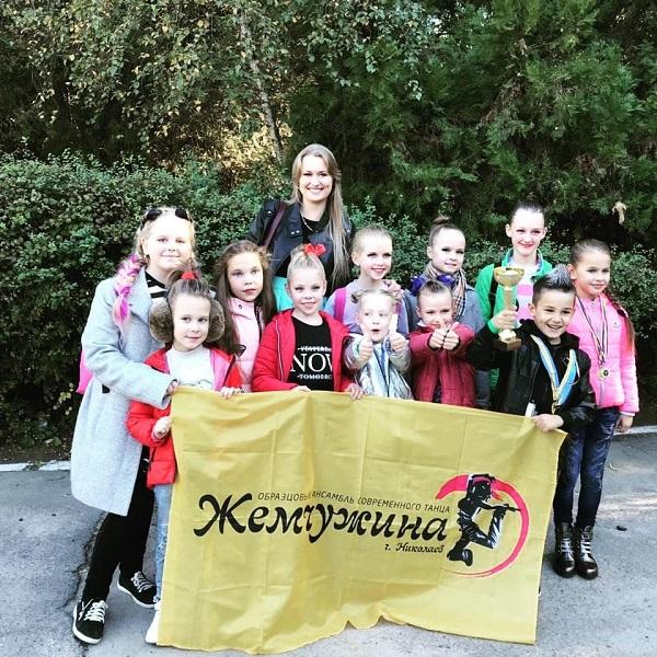 Вихованці палацу культури «Корабельний» вдало виступили на змаганнях з танців «Південний вітер-2018» у Херсоні
