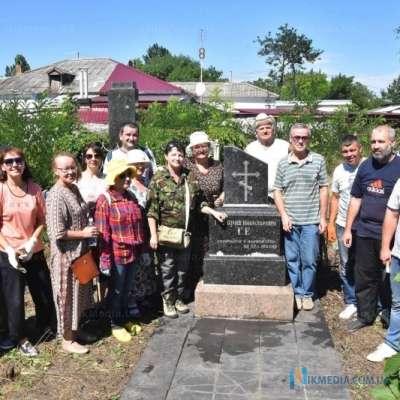 В Николаеве краеведы и активисты привели в порядок могилу первому историку Николаева - Григорию Ге