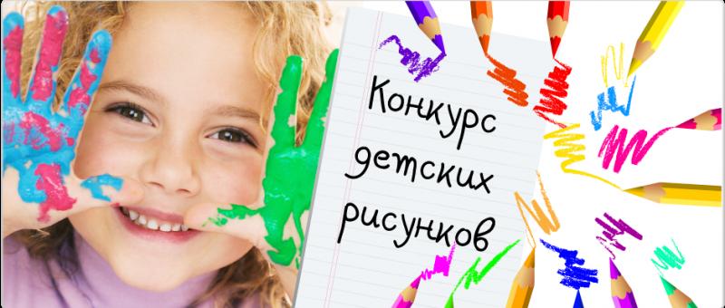 В Николаеве проходит конкурс детского рисунка