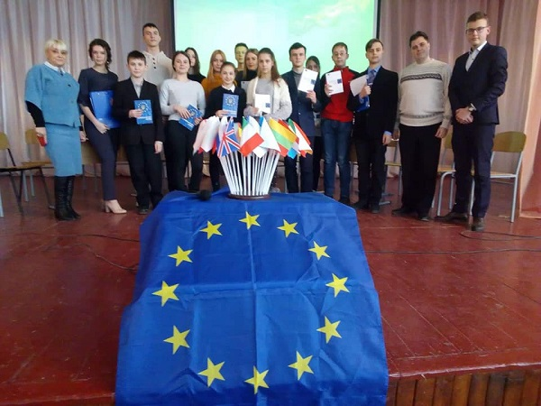 У школі з Корабельного району провели брейн-ринг, присвячений Євросоюзу