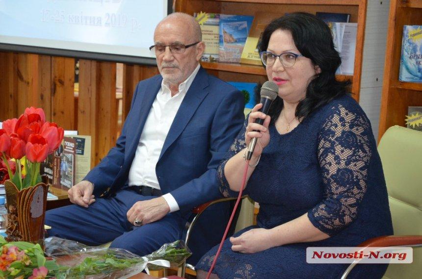 Бывший николаевский сыщик представил читателям новый роман: в основе событий — реальные убийства