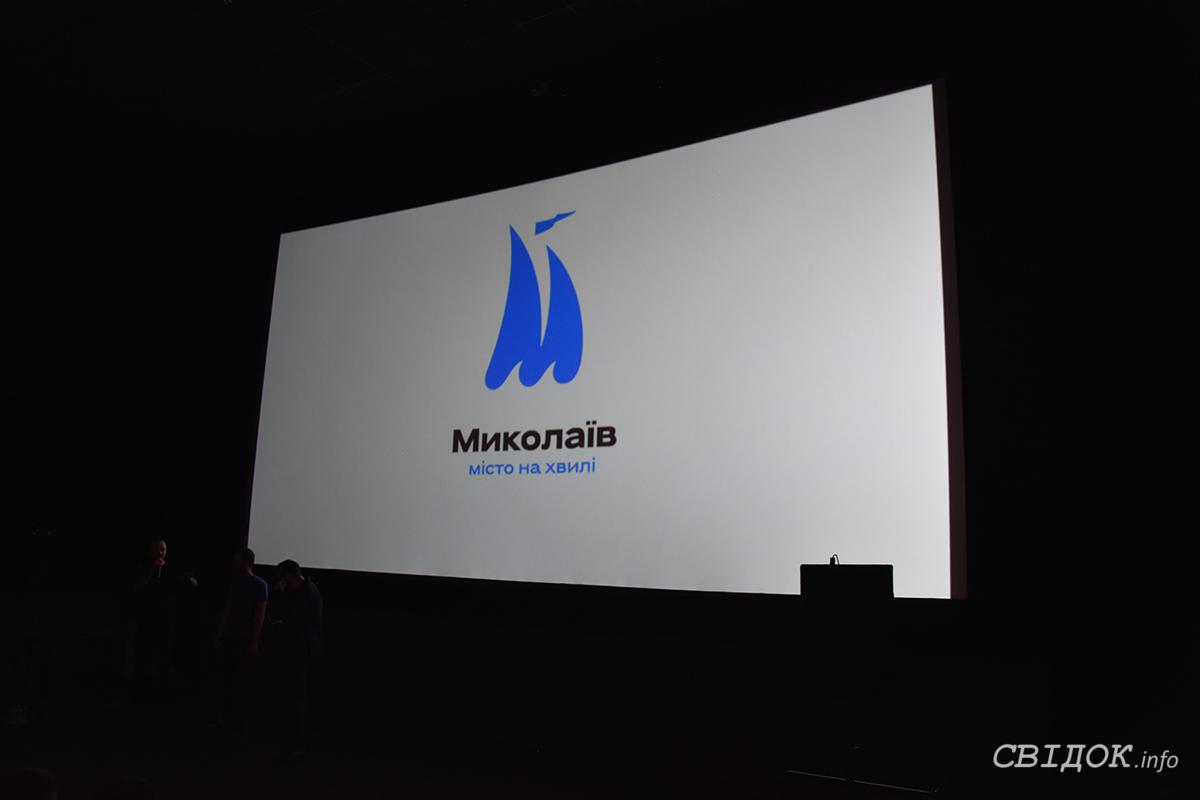 Известные николаевцы поддержали новый бренд города