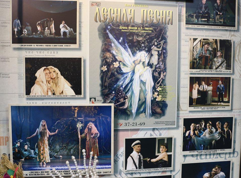 В Николаеве в день святого Николая (летнего) открыли театральный музей